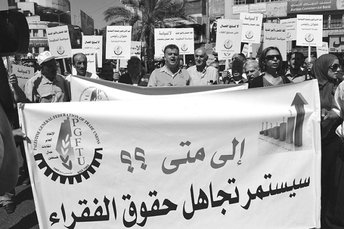 الطبقة العاملة الفلسطينية... وأولويات المشروع الوطني الديمقراطي الفلسطيني