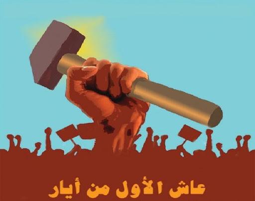 في الاول من أيار... الطبقة العاملة الفلسطينية تعيش هذا العام تحديات غير مسبوقة