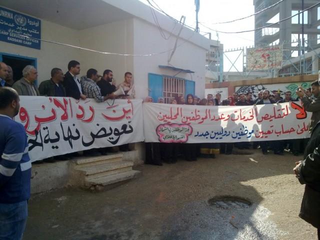 الاردن : الأونروا واتحاد العاملين المحليين بوقفون الإضراب