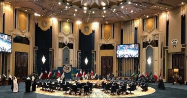 البيان الختامي للقمة الـ39 لدول مجلس التعاون الخليجي