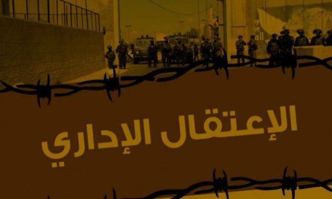 خالد يدين سياسة مصلحة السجون الاسرائيلية ويدعو لإغلاق ملف الاعتقال الاداري