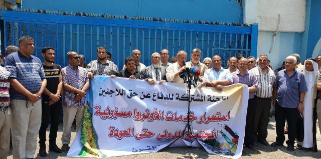 اللجنة المشتركة للاجئين تنظم مؤتمراً صحفياً أمام المقر الرئيسي لـ«الأونروا» بغزة