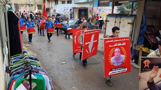 كشافة اشد تنظم مسيرة شبابية في بيروت لمناسبة اليوبيل الذهبي لانطلاقة «الديمقراطية»