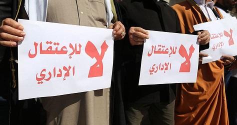 الاعتقال الاداري بين اتفاقية جنيف الرابعة وقانون الاحتلال الاسرائيلي...