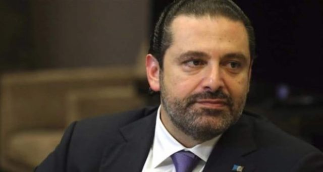 الحريري يقدم استقالته للرئيس عون