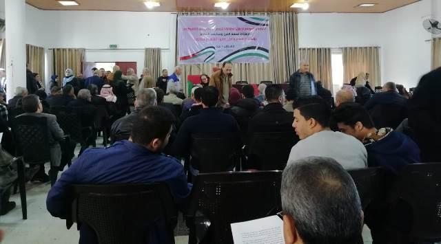 برنامج العمل المشترك لـ«التجمع الديمقراطي الفلسطيني»