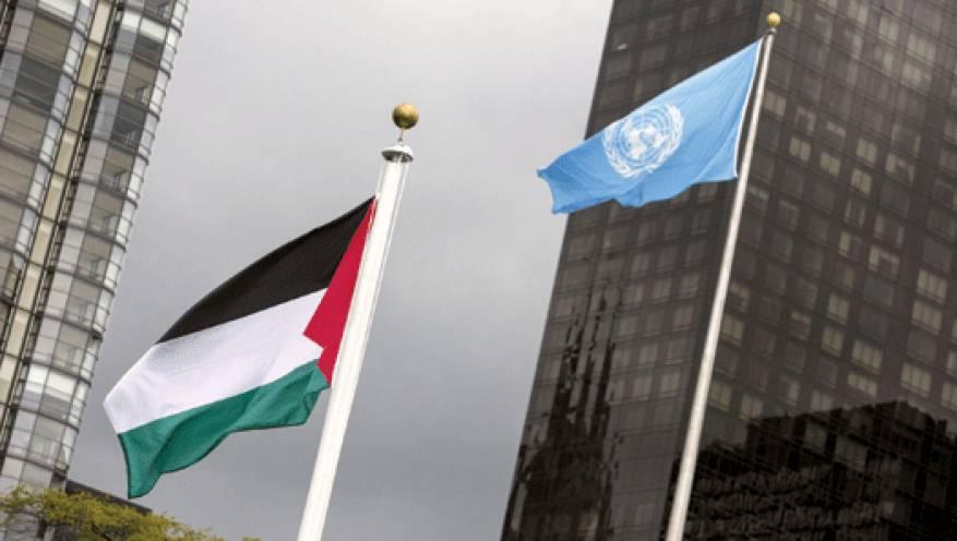 إعلان سيادة دولة فلسطين على كامل أراضيها المحتلة وعاصمتها القدس
