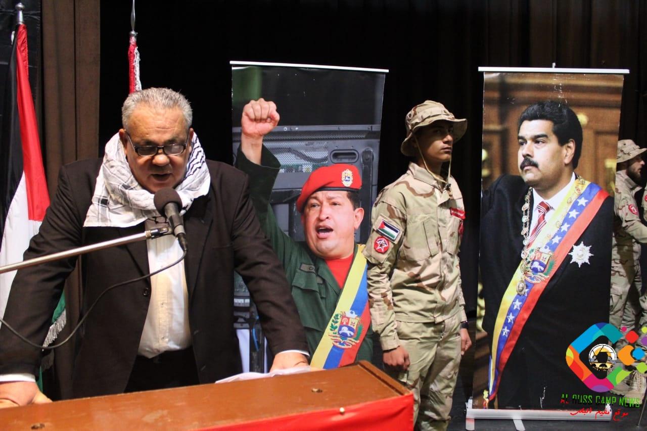 احياءاً لذكرى يوبيلها الذهبي وتضامنا مع فنزويلا مهرجان سياسي جماهيري« للديمقراطية» في  صيدا