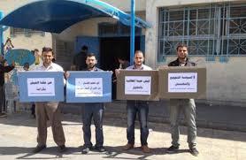 الأردن : موظفو أونروا يضربون عن العمل الأحد القادم