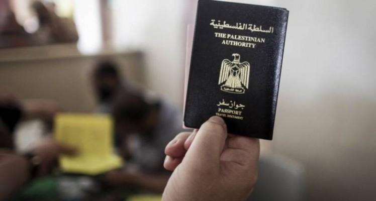 حاملو «الجوازات المصفرة» ممنوعون من السفر؟!