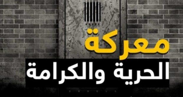 «الحرية أو الموت» الرواية التي تطالب إسرائيل باعتقالها