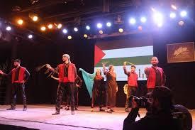 مشاركة فلسطينية بمهرجان ساقية الصاوي الثقافي بالقاهرة