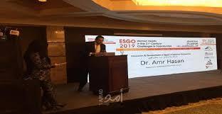 ثلاثون متحدثًا وثمان دول عربية في المؤتمر العربي الأول لصحة المرأة