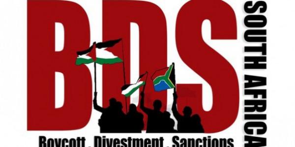 حركة المقاطعة (BDS) : جبهة متقدمة في مواجهة الاحتلال والاستيطان