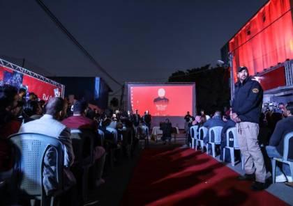 انطلاق مهرجان السجادة الحمراء في غزة