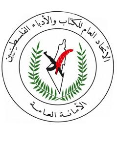 تفعيل اتحاد الكتاب والأدباء الفلسطينيين فرع لبنان خطوة طال انتظارها...