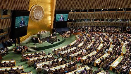 الالتزام بقرارات الأمم المتحدة لا يتجزأ
