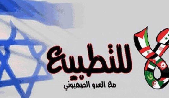 صحفيو مصر يؤكدون على حظر التطبيع مع الاحتلال