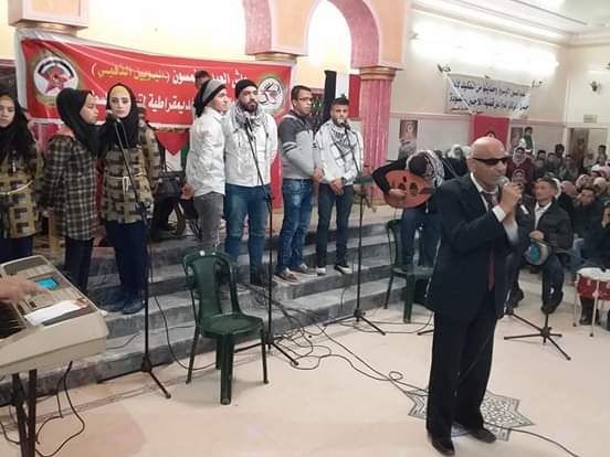 مهرجان سياسي فني بمخيم السيدة زينب بمناسبة العيد الخمسين (اليوبيل الذهبي)