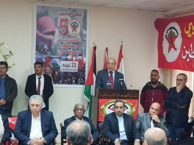 «الديمقراطية» في لبنان تختتم ذكرى انطلاقتها بحفل استقبال مركزي