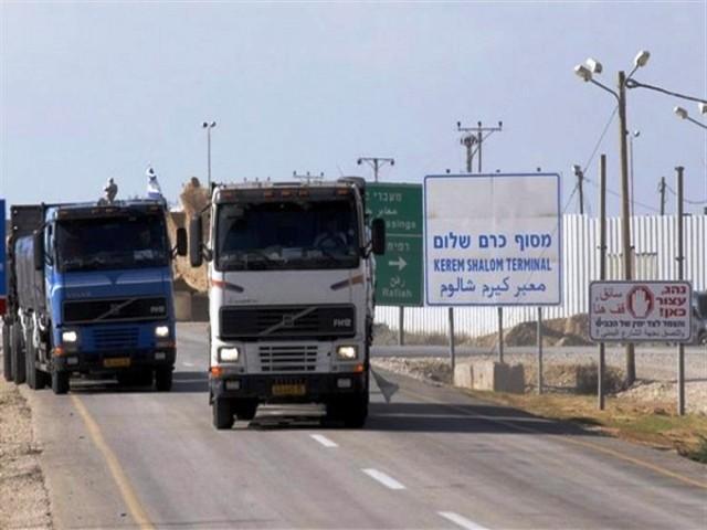 انخفاض واردات غزة بنسبة 15% الشهر الماضي