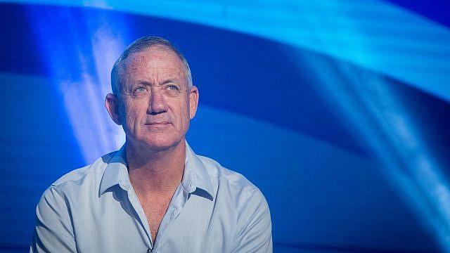 غانتس  يكشف عن تأسيس حزب جديد في اسرائيل