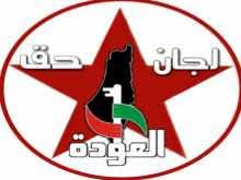 لجان حق العودة في سوريا تدعو الاونروا لتبني خطة طوارئ اقتصادية سريعة