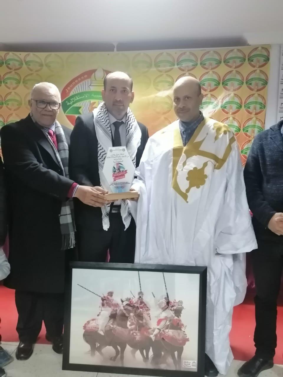 تكريم الرفيق يوسف أحمد سكرتير عام أشد بقلعة السراعنة في المغرب