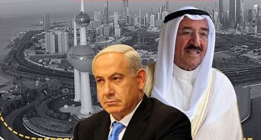الكويت تحدد موقفها من التطبيع مع إسرائيل