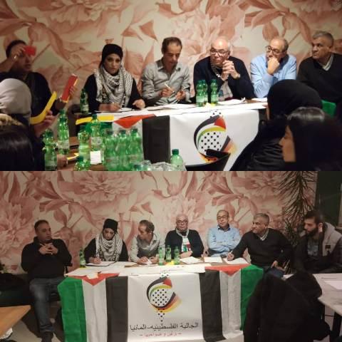 الجالية الفلسطينية تعقد مؤتمرها في برلين