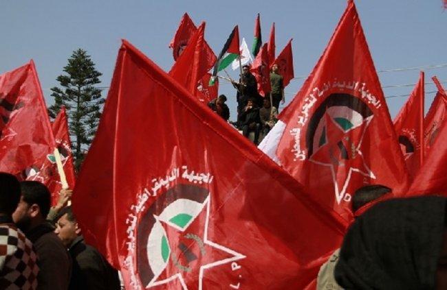 البلاغ السياسي الصادر عن دورة اجتماعات المكتب السياسي للجبهة الديمقراطية لتحرير فلسطين