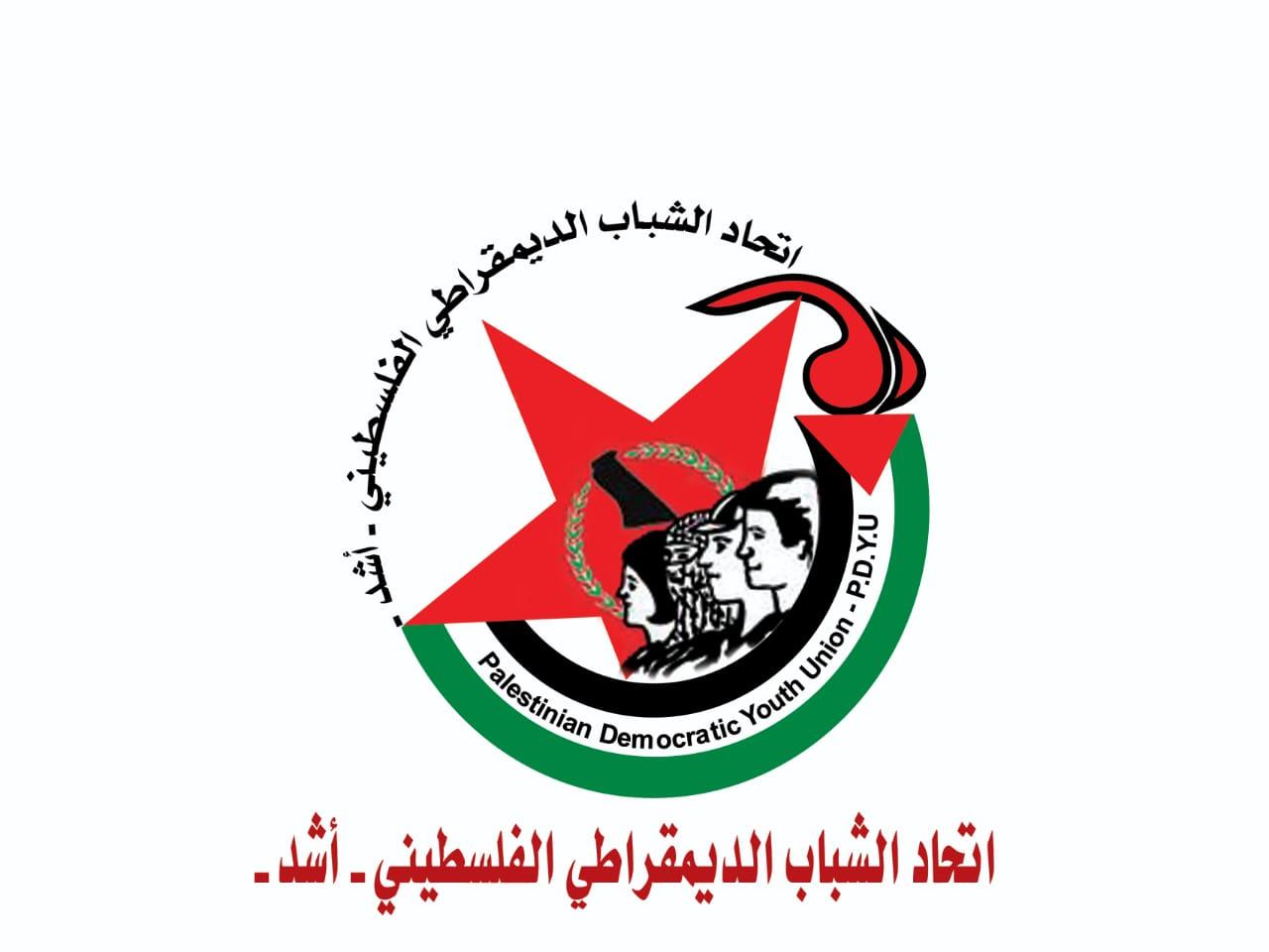 «أشد» يدعو الشباب الفلسطيني في بيروت وصيدا للتبرع بالدم لجرحى انفجار مرفأ بيروت
