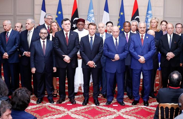 «مؤتمر باليرمو» حول ليبيا.. خلافات عميقة بين الأطراف المتنازعة!