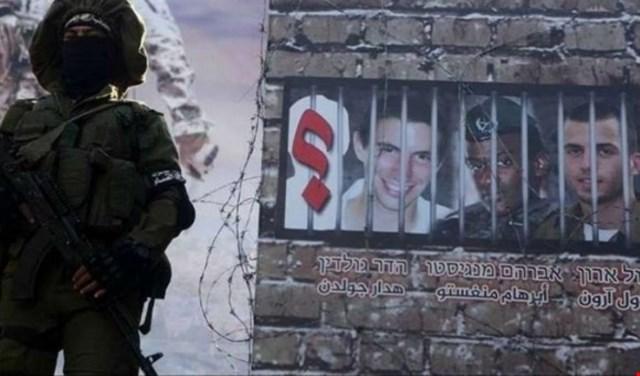 نتنياهو التقى بعائلات الجنود الأسرى في غزة