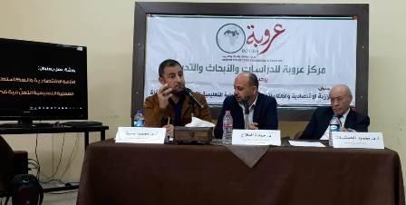 ورشة عمل تناقش انعكاسات الأزمة الاقتصادية على واقع العملية التعليمية بغزّة
