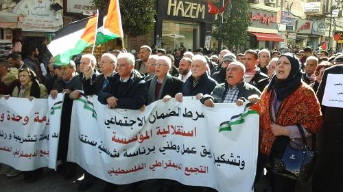 اليسار الفلسطيني الجديد.. وموقعه في الخارطة السياسية (2/2)