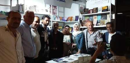 «الديمقراطية» في زيارة لمعرض الكتاب الدولي (31) في مكتبة الاسد الوطنية بدمشق