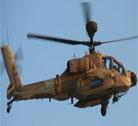 إيران تنفي أي دور لها في إسقاط المقاتلة الإسرائيلية في سوريا