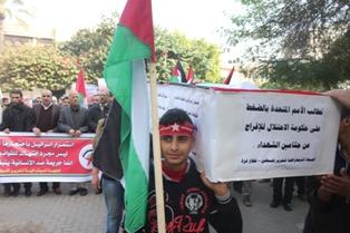 «الديمقراطية» تدين قانون الكنيست احتجاز جثامين الشهداء وترى فيه إعلاناً فاقعاً للفاشية الصهيونية