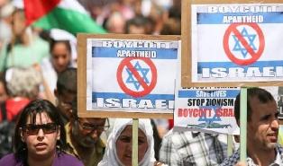 جنوب افريقيا توجه تهم الابارتهايد لإسرائيل