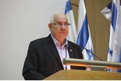 رئيس دولة الاحتلال يدعو لفرض السيادة الإسرائيلية على كامل الضفة الغربية