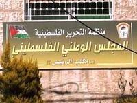 المجلس الوطني في مهب الخلافات