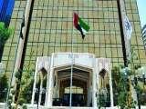 صندوق النقد العربي ينّوه بالإصلاحات الاقتصادية في المنطقة