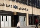 2.117 مليار دولار قيمة أرصدة المصارف الفلسطينية بالخارج