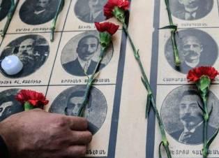 تركيا: اعتراف اسرائيل بـ