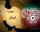 الخارجية الإيرانية تدعو تركيا لوقف عملياتها في عفرين