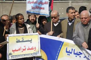 جباليا : وقفة احتجاجية لرفض قرارات ترامب ضد القدس واللاجئين
