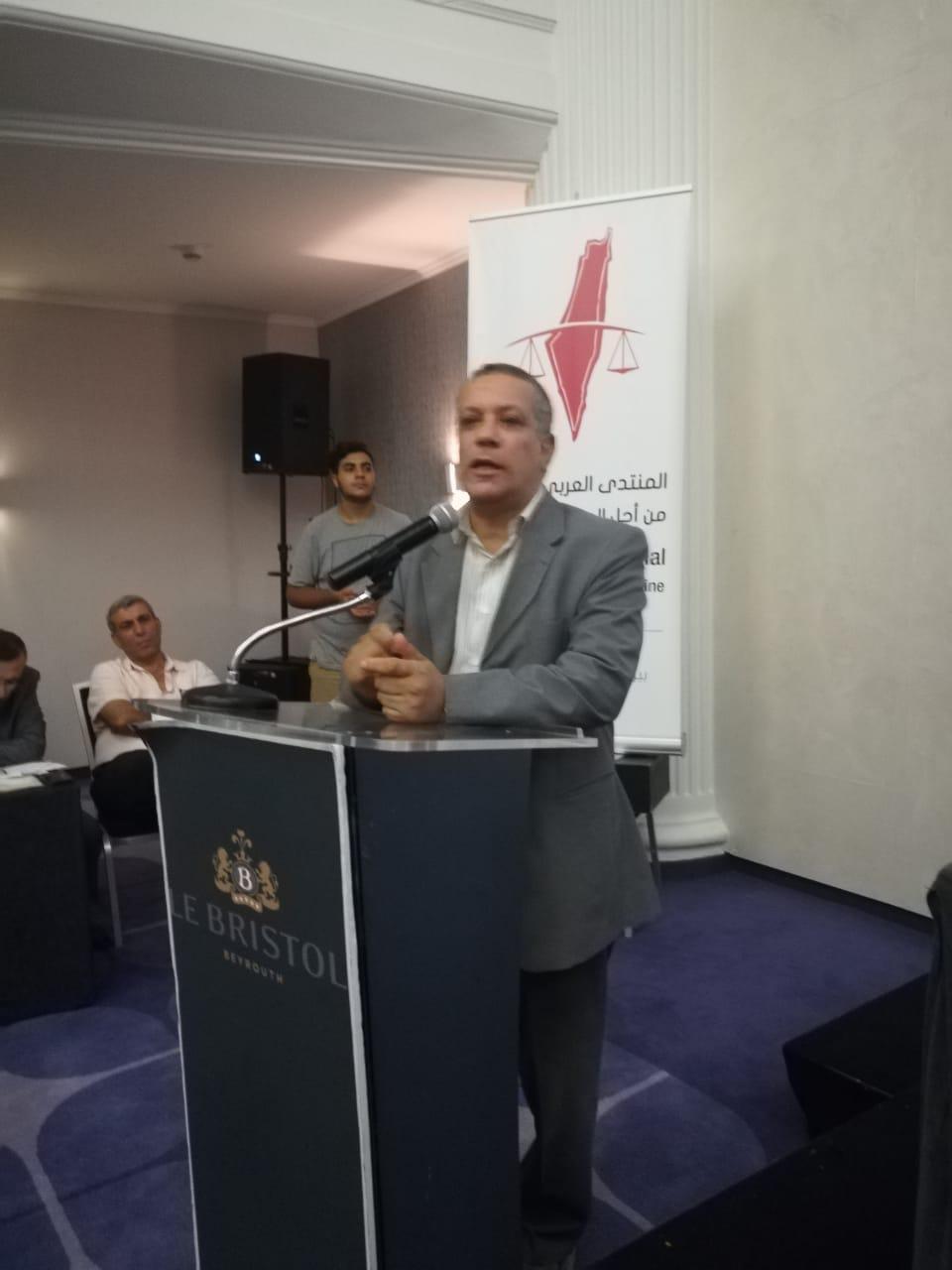 المئات من الشخصيات العربية والدولية في افتتاح منتدى «من اجل العدالة لفلسطين»