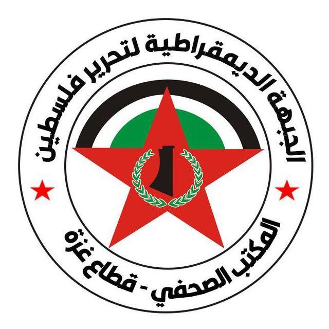 «الديمقراطية» تدين اللقاء التطبيعي في غزة وتدعو لمناهضة التطبيع وعزل المطبعين