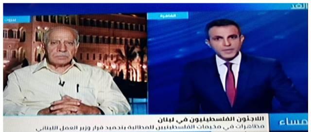 فيصل يدعو اللجنة الوزارية في لبنان للاستجابة للمطالب الفلسطينية بوقف إجراءات وزارة العمل